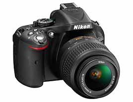 Nikon D5200 Side