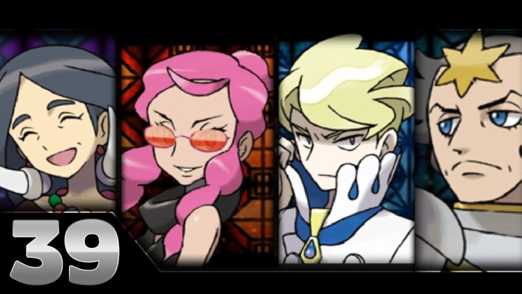 The Elite Four