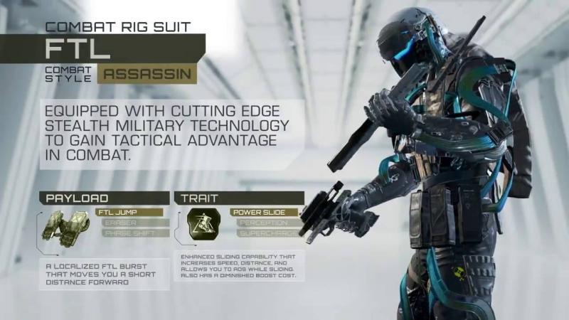 ftl-combat-rig-call-of-duty-infinite-warfare